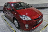 toyota prius auxiliary battery